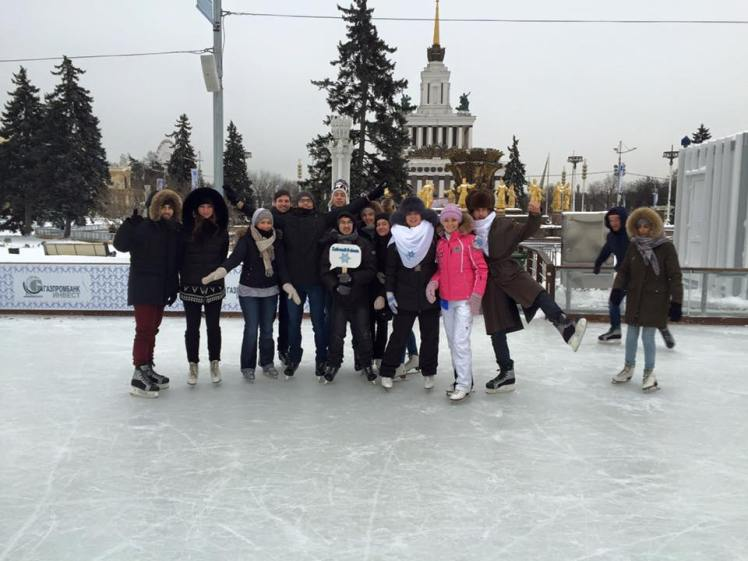 Group fun on the ice